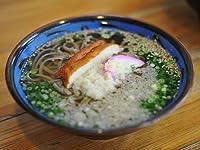 阿久根の人気うどん店 麺処はしの冷凍そばセット メ-2