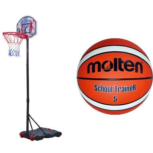 HUDORA Basketballständer All Stars, 70 x 80 x 165-205 cm, 71655 & molten Basketball, Orange/Ivory, 5, BG5-ST