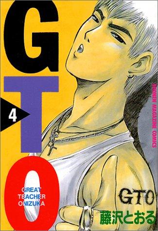 GTO(4) (講談社コミックス)の詳細を見る
