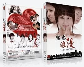 In Need of Romance / I need romance (Korean Tv Drama All region DVD, English Sub, 4DVD Boxset, Korean TV Drama)