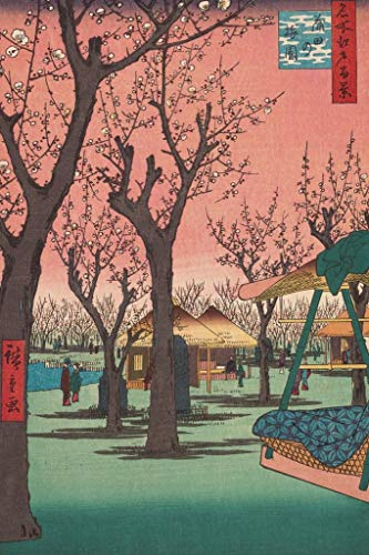 Cherry Blossoms Japanese Woodblock Art Vaporwave Pink Cool Wall Decor Art Print Poster 24x36