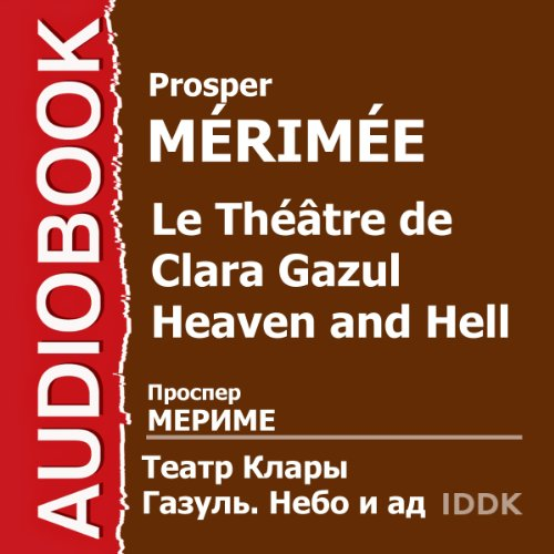 Le Théâtre de Clara Gazul: Heaven and Hell [Russian Edition] audiobook cover art