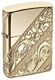"Genuine Zippo armor windproof lighter with distinctive Zippo ""click"" All metal construction about 1.5 times as thick as a standard Zippo case; windproof design works virtually anywhere Refillable for a lifetime of use; flints and wicks are replaceabl..."