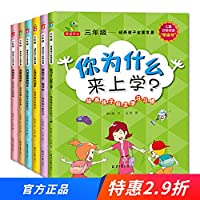 Dinosaur Little Q Grade 3-Cultivate children for all-round development (learning writing. I want to be the monitor. not doing small moves in class ...) 6 volumes(Chinese Edition)