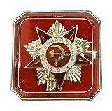 Gemelolandia   Pin de Solapa Medalla Unión Soviética Partido Comunista Plateado 20x23mm   Pines Originales Para Regalar   Para las Camisas, la Ropa o para tu Mochila   Detalles Divertidos