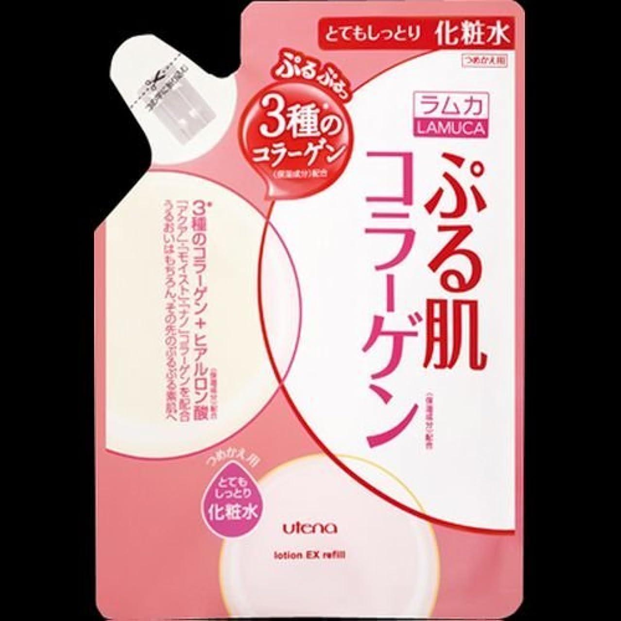 新鮮な石鹸ウェイド【まとめ買い】ラムカぷる肌化粧水とてもしっとり替 ×2セット