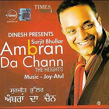 Ambran De Chan
