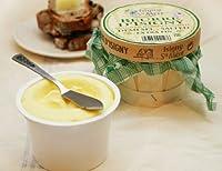 イズニーAOP発酵バター(カゴ入り)有塩