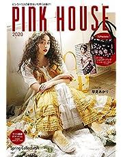 PINK HOUSE 2020 (ブランドブック)