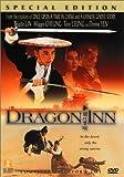 Dragon Inn (1992) [Import] [DVD]
