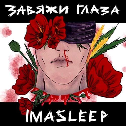 imasleep