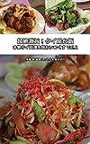 超絶激旨!タイ屋台飯vol1: 本物タイ料理にタイの路上で触れてみる