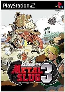 Metal Slug 3 [Japan Import]