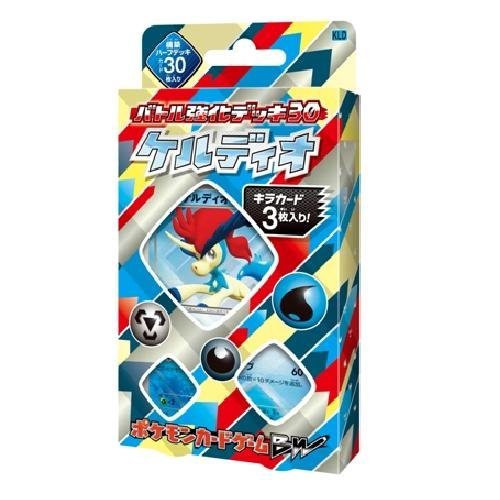 ポケモンカードゲームBW バトル強化デッキ30 ケルディオ