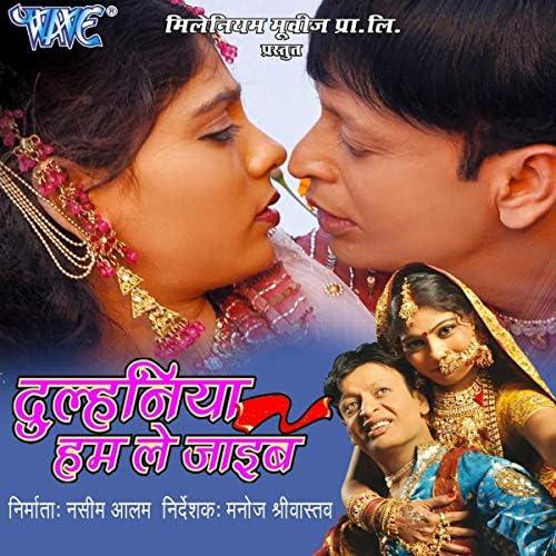 Udit Narayan feat. Meenu Arora, Khushboo Jain, Manoj Mishra, Pawan Singh, Rupesh Mishra, Supriya Joshi, Aabid, Arvind Akela, Kumar Shanu & Kalpa
