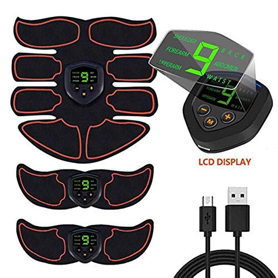 着服迫害眠いです男性と女性の腹部フィットネスマットの充電電気刺激装置EMS筋肉刺激USB。