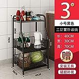 Utensilios de cocina estante de pie estante de almacenamiento de múltiples capas para el hogar Daquan canasta de frutas y verduras horno de microondas estante de almacenamiento