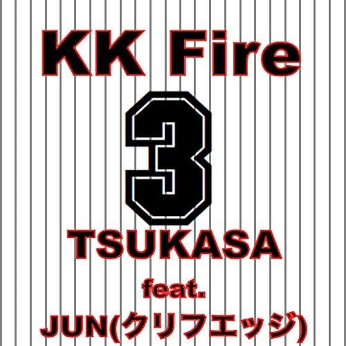 Tsukasa feat. JUN
