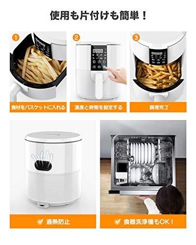 ノンフライヤーKITCHER電気フライヤー油なし3Lタッチパネルタイマー機能温度調整PSE認証済過熱保護ヘルシーな食生活操作簡単家庭用12ヶ月保証ホワイト