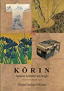 KORIN: Japanese Aesthetics and Design (Japanese Art and Culture)