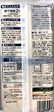日清 熟成極み 讃岐素麺 320g ×4個_02