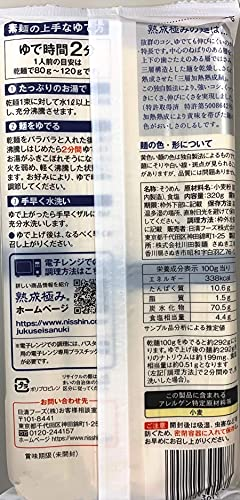 日清熟成極み讃岐素麺320g×4個