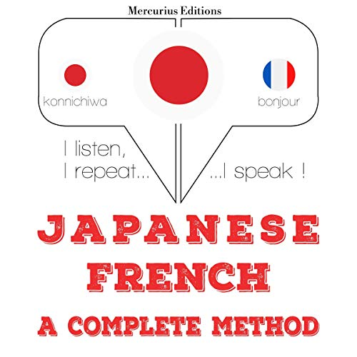 『Japanese - French. a complete method』のカバーアート