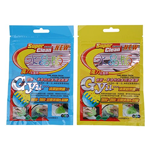 TOOGOO(R) Cleaning Clay 2 x Car Clay Bar Cleaning Clay Keyboard Magic Clay Bar Cleaner Clean Gel Cell Notebook