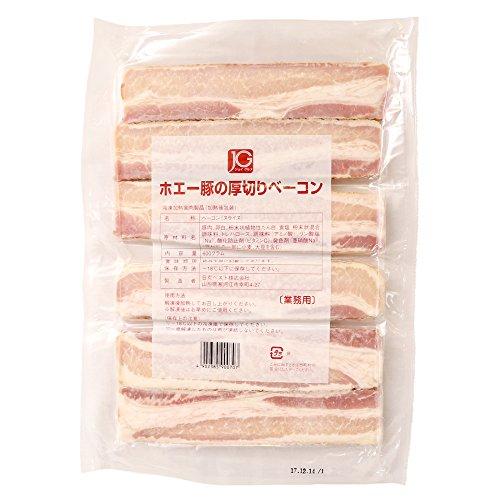 【冷凍】 業務用 ホエー豚の 厚切りベーコン 600g 北イタリア産 ベーコン スライス 日東ベスト
