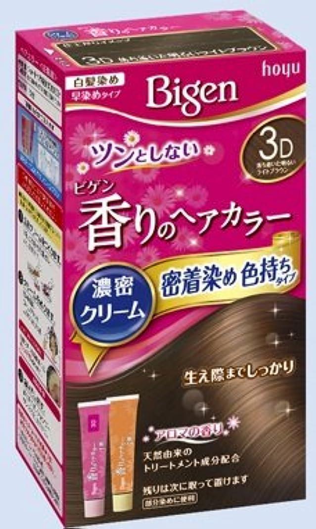 拘束マーキング質素なビゲン 香りのヘアカラー クリーム 3D 落ち着いた明るいライトブラウン × 5個セット