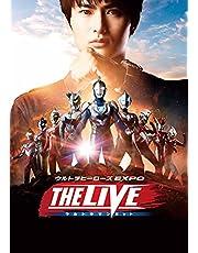 【Amazon.co.jp限定】ウルトラヒーローズEXPO THE LIVE ウルトラマンゼット(ミニポスター付) [DVD]