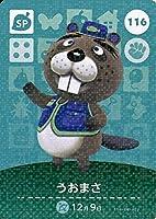 【どうぶつの森 amiiboカード 第2弾】うおまさ 116【ホロ仕様】