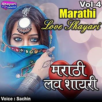 Marathi Love Shayari, Vol. 4