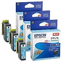 エプソン 純正 インクカートリッジ ライトシアン 増量 KUI-LC-L 【まとめ買い×3セット】