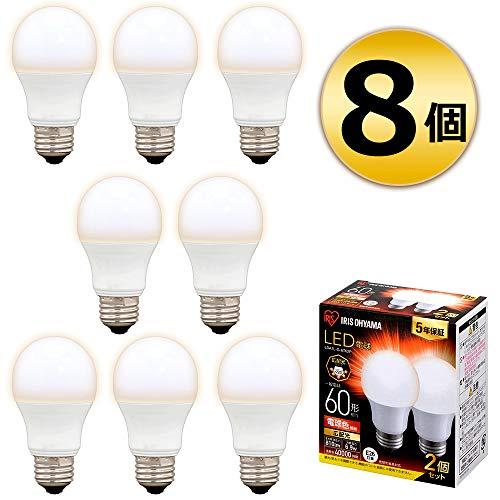 アイリスオーヤマ LED電球 60W 8個セット E26 広配光 電球色 LDA7L-G-6T62P