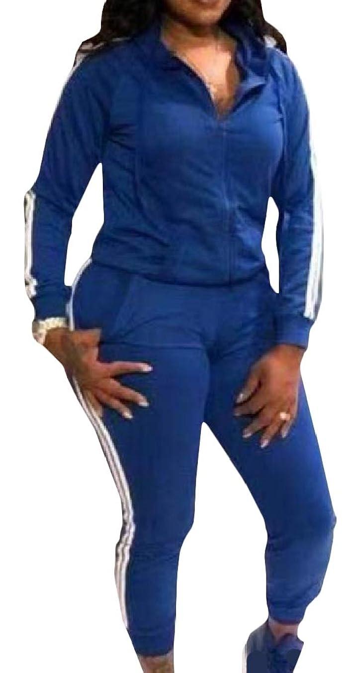 まともなの間で雑草Candiyer 女性スポーツジップアップツーピースフードストライプトラックスーツジョグセット