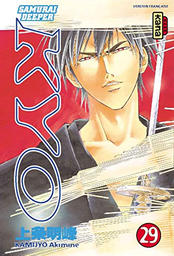 Samouraï Deeper Kyo, tome 29