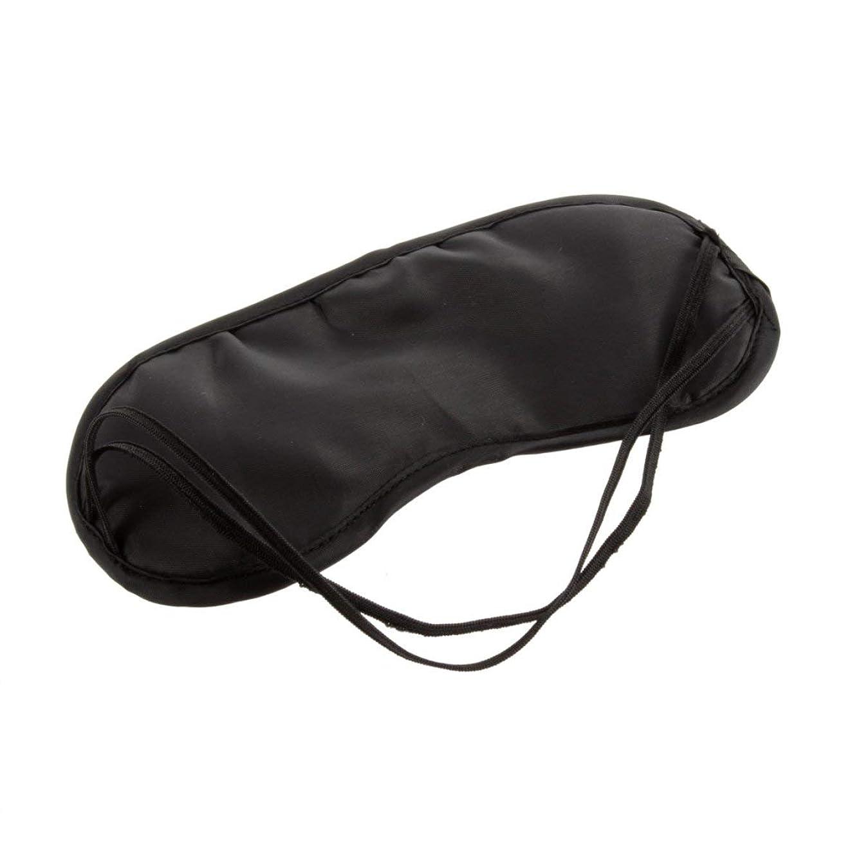 スイ耕す現像アイマスク快適な睡眠用マスク安静時の旅行おしゃれな男性女性旅行睡眠補助アイマスクアイパッチ - 黒
