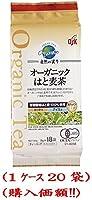 (オーガニックス食品)ハト麦茶自然の実り8gx18(1ケース20個購入価額)