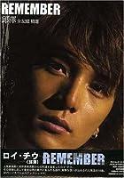 Remember by Chiu Roy (2007-12-15)