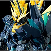 Bandai MG 1/100 Unicorn Gundam Unit 2 Banshi~i-Norns (Final Battle Ver.)