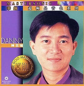 Danny Chan 24K Mastersonic Compiltaion