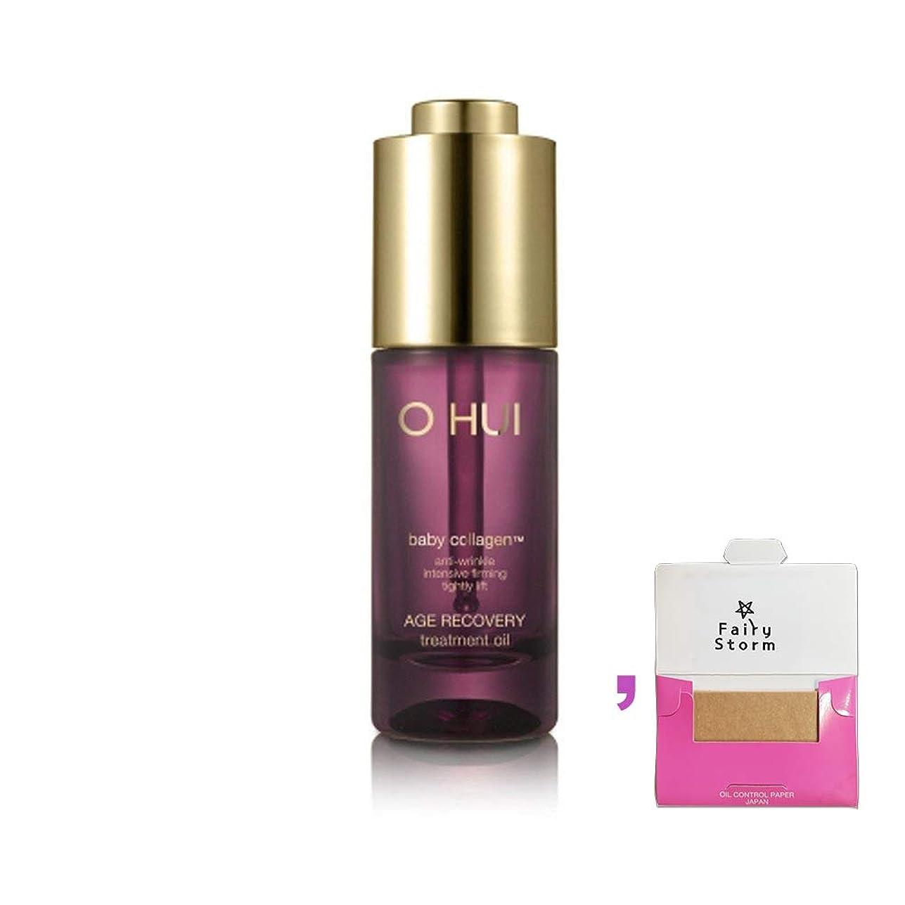 建築急いで安心[オフィ/ O HUI]韓国化粧品 LG生活健康/オフィ エイジ リカバリー トリートメント オイル/O HUI AGE RECOVERY TREATMENT OIL 30ml+ [Sample Gift](海外直送品)