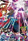 スーパードラゴンボールヒーローズ BM6-061 魔神ドミグラ SR
