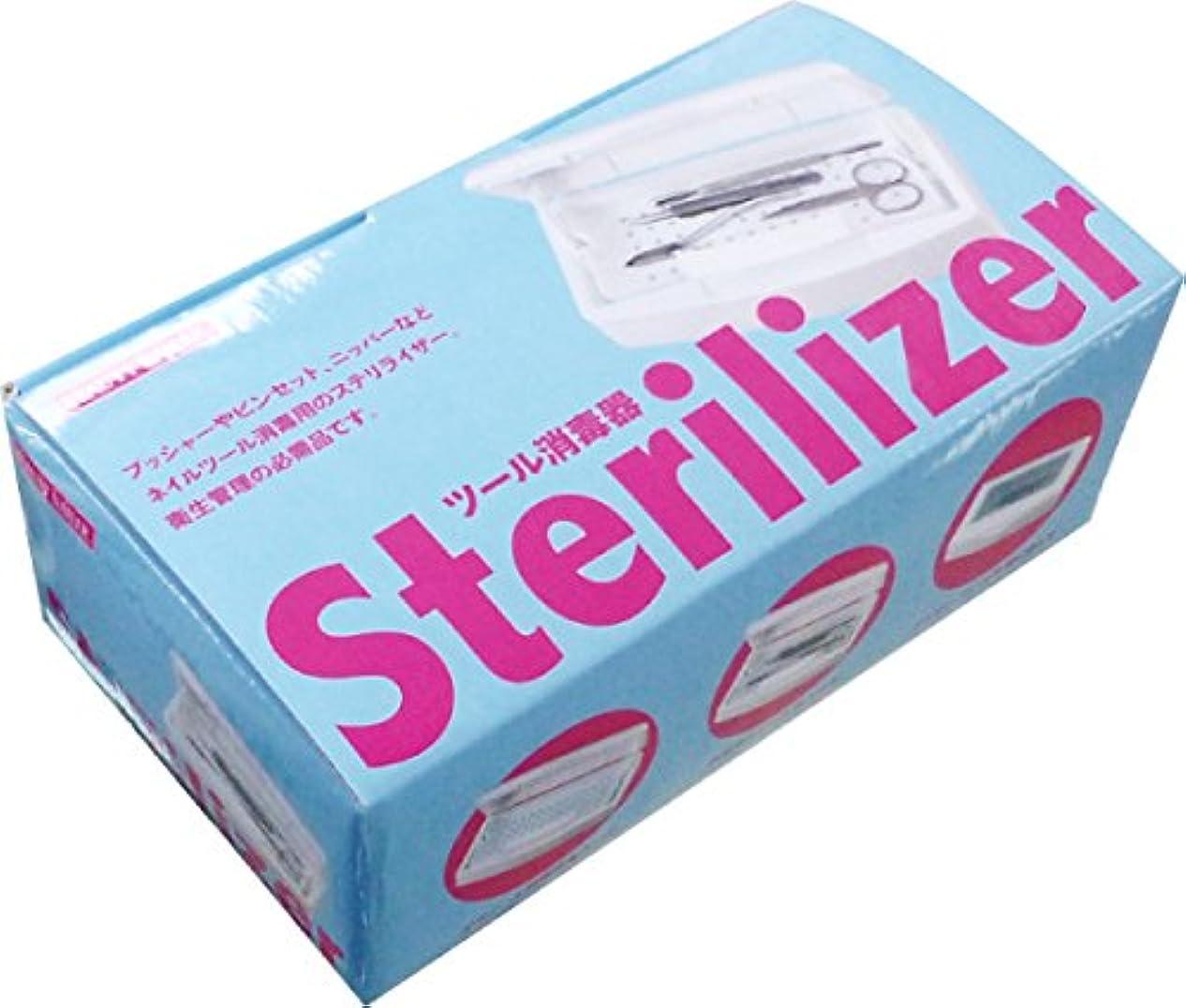 バイオレットちっちゃいプラグビューティーネイラー ステリライザー ツール消毒器 STE-1