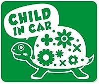imoninn CHILD in car ステッカー 【マグネットタイプ】 No.53 カメさん (緑色)
