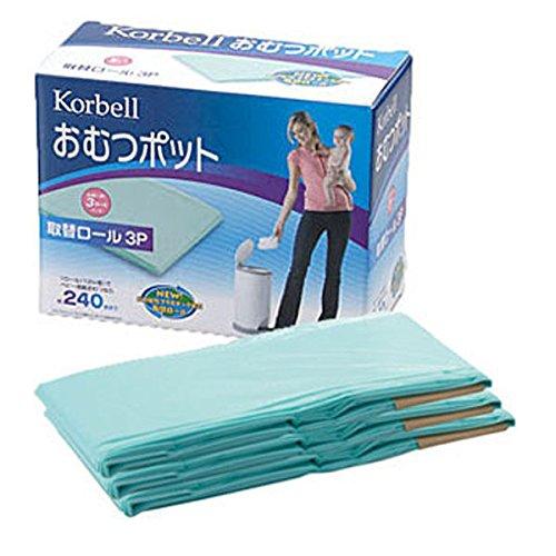 Color Korbell おむつポット 取り換えロール3P アクションジャパン ゴミ箱 消臭 おむつ ベビー コンパクト