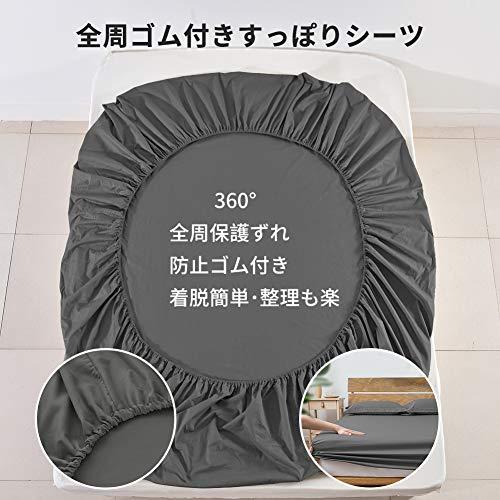 ボックスシーツセミダブルマットレスカバーベッドシーツマチ部分30cm柔らかベッドカバー洋式和式兼用速乾洗える耐久性高い抗菌防ダニ四季適用着脱簡単120×200×30cmダークグレー