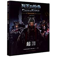 Clash of Kings (Chinese Edition)