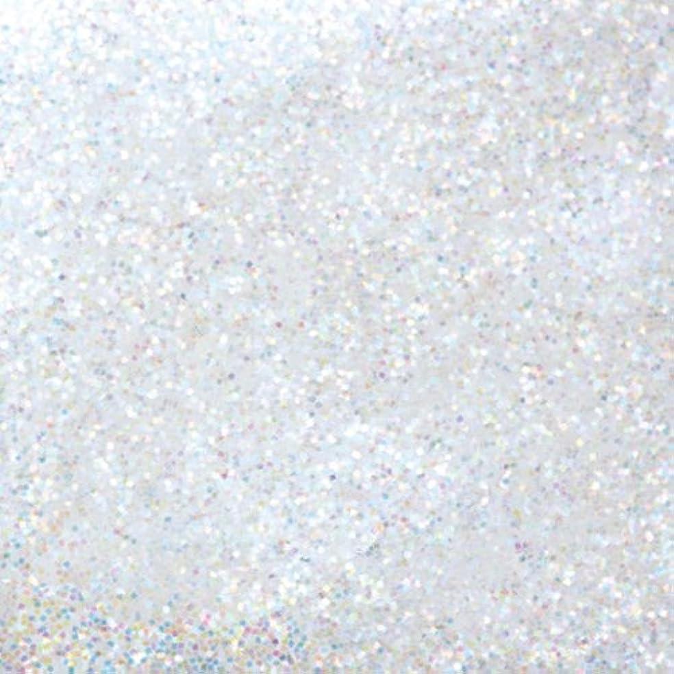 ケントトランクライブラリレースピカエース ネイル用パウダー ピカエース ラメカラーレインボー S #400 ホワイト 0.7g アート材
